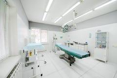 Sala de operações no departamento cirúrgico do polyclinic Fotos de Stock Royalty Free