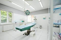 Sala de operações no departamento cirúrgico do polyclinic Fotos de Stock