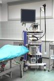 Sala de operaciones del hospital Fotografía de archivo libre de regalías