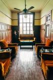 Sala de recepção do escritório de Nanjing/Nanking Fotos de Stock Royalty Free