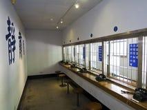 Sala de recepción en Jing-Mei Human Rights Memorial y el PA cultural Foto de archivo