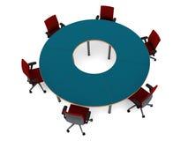 Sala de reunião Imagem de Stock Royalty Free