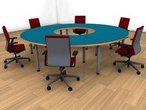 Sala de reunião ilustração royalty free