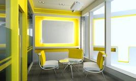 Sala de reunión de la oficina libre illustration