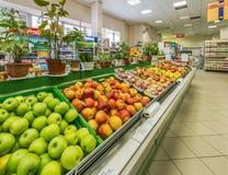 Sala de troca do supermercado Imagens de Stock Royalty Free