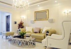 Sala de visitas Fotos de Stock Royalty Free