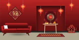 Sala de visitas chinesa do ano novo com a palavra da fortuna escrita no car?ter chin?s Ilustra??o do vetor ilustração do vetor