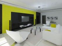 A sala de visitas perfeita Ilustração do Vetor
