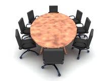 Sala del consiglio 2 illustrazione di stock