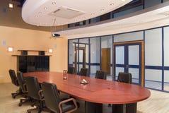 Sala del consiglio Fotografia Stock Libera da Diritti