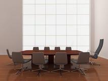 Sala del consiglio moderna e minima Fotografie Stock Libere da Diritti