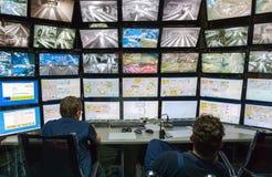 Sala di controllo di grande disposizione russa dell'attrazione Immagini Stock Libere da Diritti