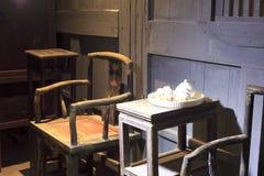 Sala do chá imagens de stock