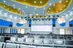 Sala futura digital do treinamento da sabedoria Fotografia de Stock