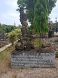 Sala Kaew Park, het Devawan-Park van Faith4 Royalty-vrije Stock Foto's