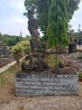 Sala Kaew Park, le parc de Devawan de Faith4 Photos libres de droits
