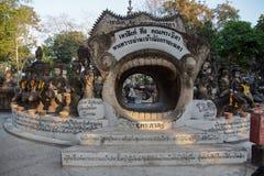 Sala Keo Kou Temple, Nong Khai, Thaïlande, Asie image libre de droits