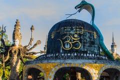 Sala Keoku, the park of giant fantastic concrete sculptures insp Royalty Free Stock Images