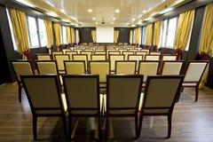 sala konferencyjna Fotografia Royalty Free