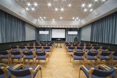 sala konferencyjna Zdjęcie Royalty Free