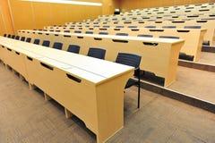 Sala konferencyjna, Obrazy Stock
