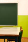sala lekcyjna Zdjęcie Stock