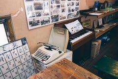 Sala lekcyjna Koreańska stara szkoła Fotografia Stock
