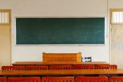 sala lekcyjna pusta Zdjęcia Royalty Free
