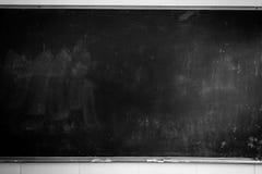 Sala lekcyjnej blackboard zdjęcie royalty free