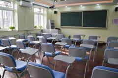 sala lekcyjnej szkoła podstawowa Obraz Stock