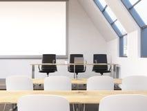 Sala lekcyjnej wnętrze ilustracja wektor