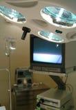 sala operacyjna Zdjęcia Royalty Free