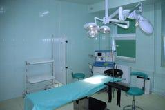 sala operacyjna Obrazy Royalty Free