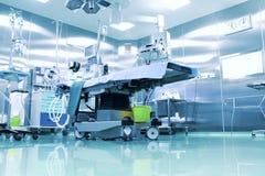 Sala operacyjna z nowożytnym wyposażeniem Zdjęcie Royalty Free