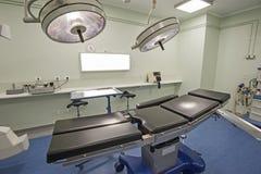 Sala operatoria in un ospedale Fotografia Stock Libera da Diritti