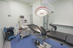 Sala operatoria in un ospedale Immagini Stock
