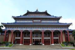 sala pamiątkowy sen Sun Yat Zdjęcie Royalty Free
