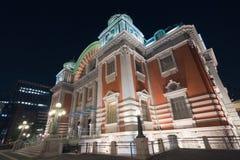 Sala pubblica centrale della città di Osaka Fotografia Stock