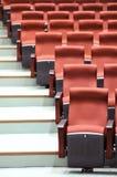 Sala riunioni Fotografie Stock Libere da Diritti