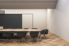 Sala riunioni contemporanea illustrazione vettoriale