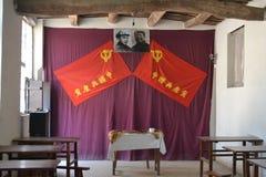 Sala riunioni di Xibaipo Fotografia Stock Libera da Diritti