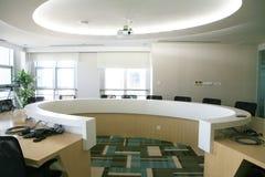 sala riunioni interna Immagini Stock Libere da Diritti