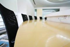 Sala riunioni moderna Immagine Stock Libera da Diritti