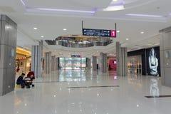 Sala Robinson zakupy centrum handlowe Zdjęcia Stock
