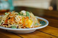 Sala salato della papaia dell'uovo Fotografie Stock