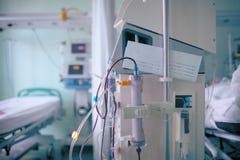 Sala szpitalna jako medyczny tło Zdjęcie Stock