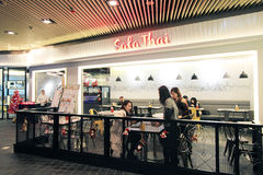 Sala thai restaurant in hong kong Stock Photography