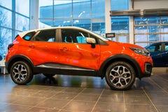 Sala wystawowa Renault i samochód przedstawicielstwo handlowe Tehzentr Gusar w Kirov c Obrazy Royalty Free