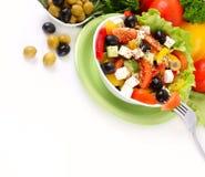 Salada do legume fresco Imagem de Stock Royalty Free