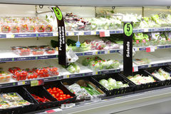 Salade en verse groenten royalty-vrije stock afbeeldingen